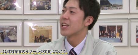 大野タカシのBUILD OITA『福利厚生』篇