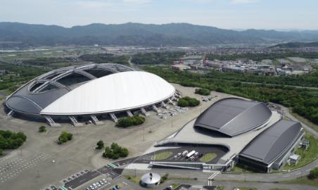 昭和電工ドーム大分 昭和電工武道スポーツセンター