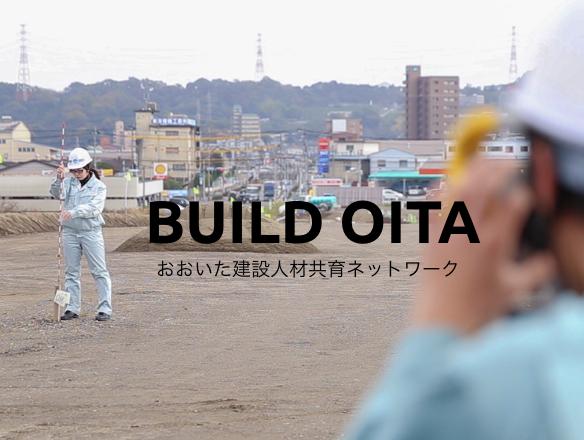 Build Oita