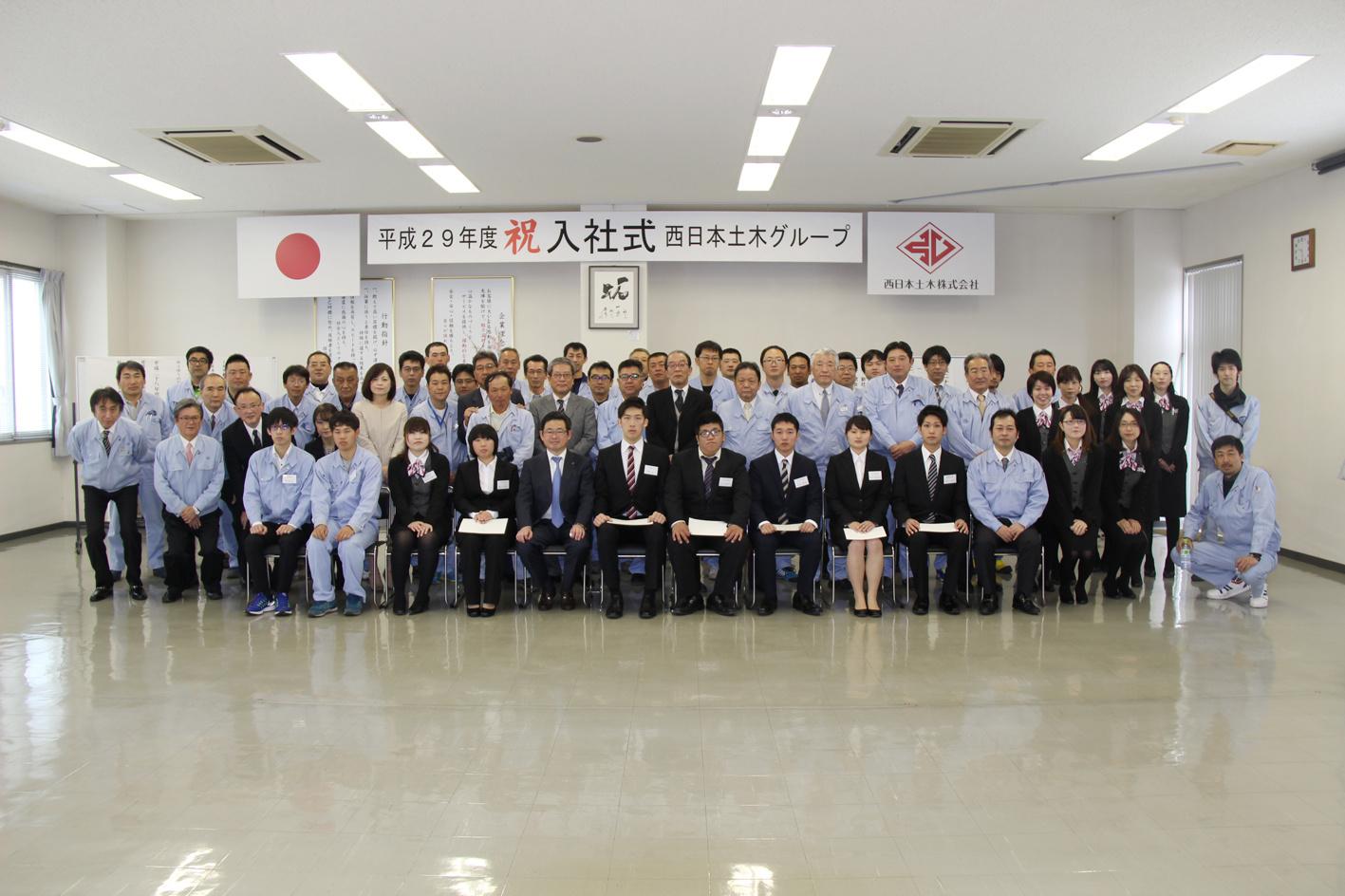 西日本土木(株) メンター制度で新人教育 溝部 正雄(みぞべ まさお)さん